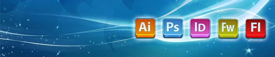 Специализирани курсове: AutoCAD, 3D Studio Max Design, Photoshop, Illustrator, InDesign, CorelDraw